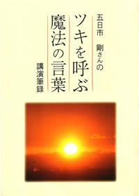 ph_itsukaichi001.jpg